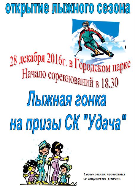 2016-12-23_16-17-25