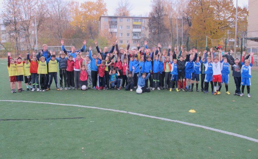 Первенство Школьной спортивной лиги по мини-футболу «Кубок Еврохима»