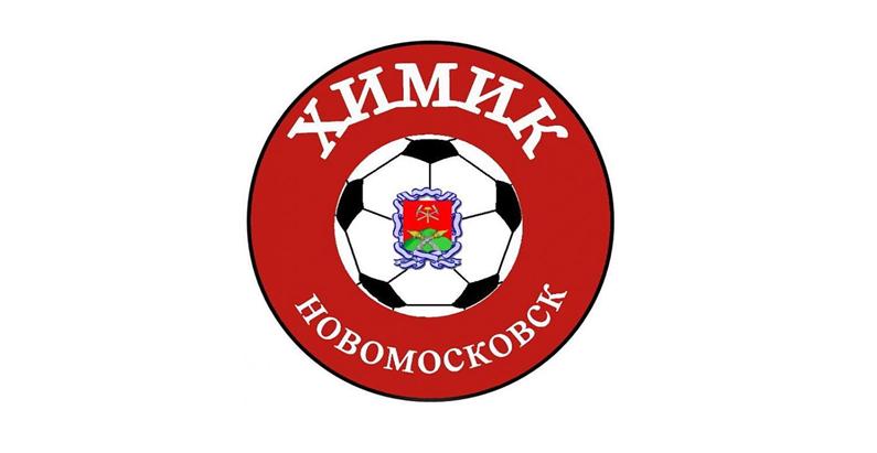 Руководство клуба «Химик» провело пресс-конференцию, посвящённую старту нового футбольного сезона. Тем боле как вы уже знаете, новомосковский клуб  с этого года  будет выступать в ПФЛ.